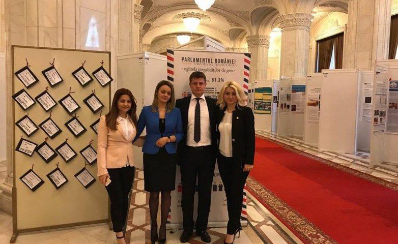 """""""Ziua Națională a Egalității de Șanse între Femei și Bărbați"""" –  8 mai 2017, București"""